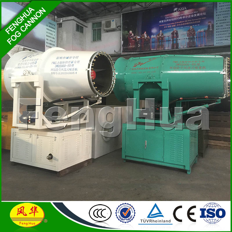 Dust suppression system,crusher dust control,DS-80 Remote control Power Sprayer