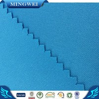 Wholesale Factory Price for School Uniforms Fabric