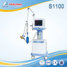 S1100 china suppliers icu breathing machine ventilator with cpap mask