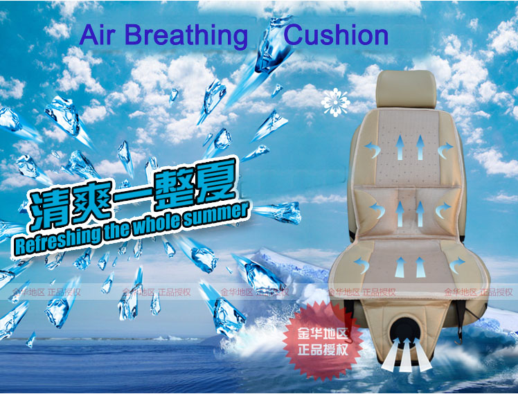 Air Flow Breathing Seat Cushion