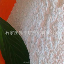 factory long-term supply high whiteness super fine calcium carbonate