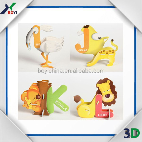 Small Cheap Plastic 3D Puzzle Toys, Food/Candy/Snack/Chocolate Company Promotion Gift