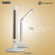 High quality reading light usb computer desk lamp