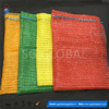 Alibaba china wholesale fresh vegetables packaging agriculture mesh bag