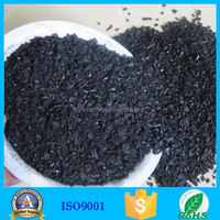Buy powder coal activated carbon catalyst in China on Alibaba.com
