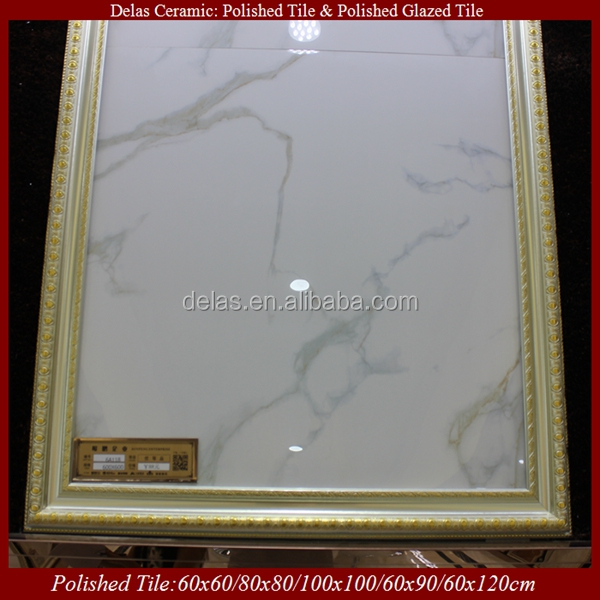 Kajaria Vitrified Tile Price In India
