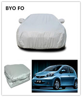 car care products car cover For BYD FO