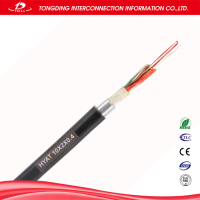 HYAT Best price telephone jumper cable / drop wire telephone cable