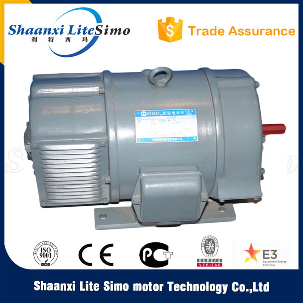 Express leader (Z Z2 Z4 series) z2 series 0.8kw 3000rpm 9.83A low rpm high voltage dc motor