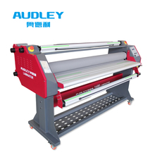 1600H5+ hot & cold automatic 1600mm laminator price with compressor