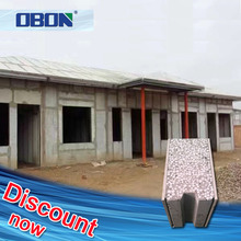 OBON building materials prefabricated sandwich house panel price