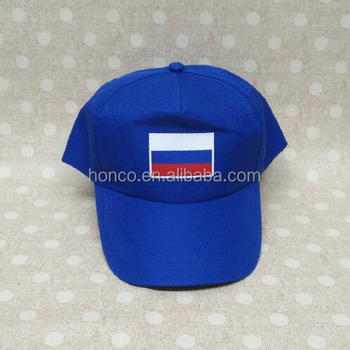 Russia sports baseball hat for WM 2018