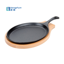 Pre-seasoned Cast Iron Sizzler Plate With Wooden Tray