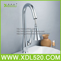 Pull Out Spout Kitchen Sink Faucet pull down pull out spray kitchen faucet kitchen tap sink faucet taps