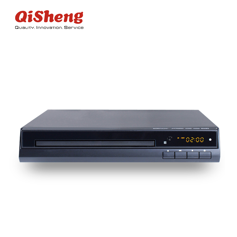small size home use DVD player