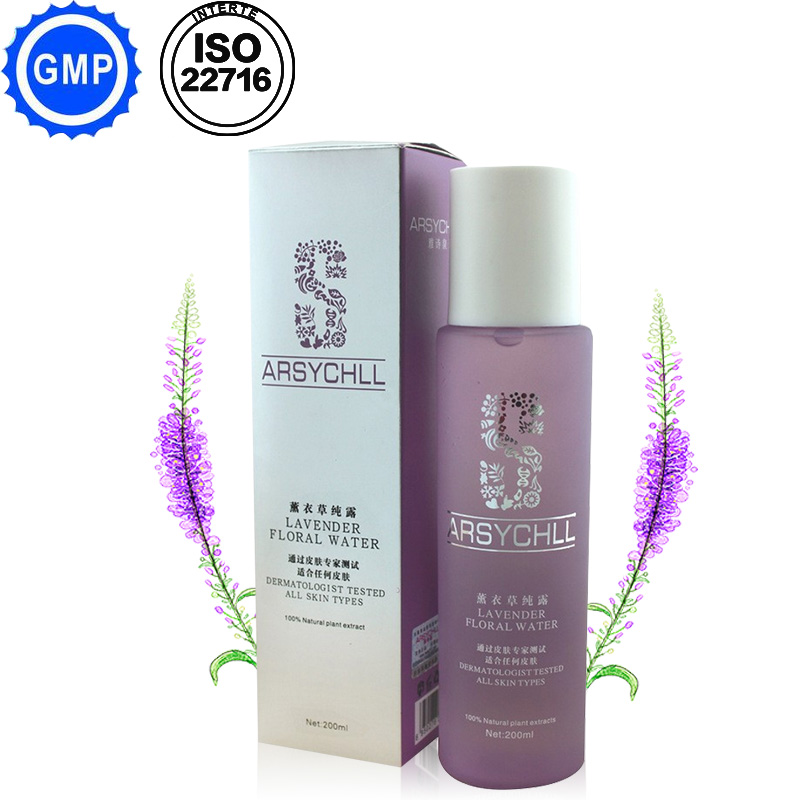 scar stretch mark removal moisturizing Hydrolat Herbal Natural floral Lavender Water Spray lotion 200ml