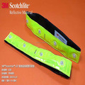 Nighttime Safety Light For Walking Bicycles Running Band