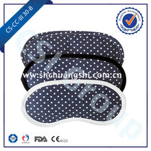 personal care product eye patch