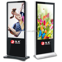 65 inch Stand Alone Android network digital signage player