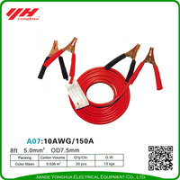 Guaranteed quality booster cables for motorcycle