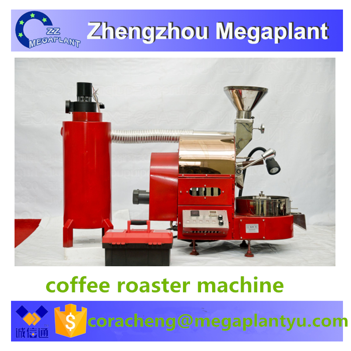 zhengzhou direct sale 1kg 3kg 6kh 10kg 15kg coffee roaster / coffee bean roaster machine