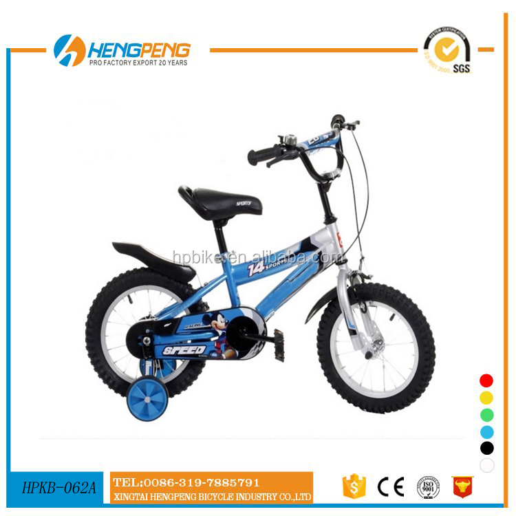 China Suppliers Kids Bikes Kids Bycicle Children Bicycle Baby Bicycle