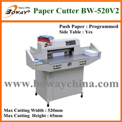 BOWAY 1000 sheets Hydraulic Programmable 670mm paper cutter R6710