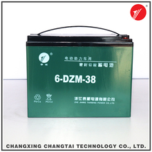 Chinese rechargeable 12v 38ah Lead Acid Battery