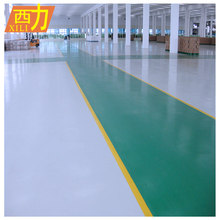 Epoxy Seamless Marble Floor Coating for indoor shopping mall