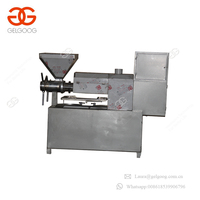 Stainless Steel Cold Press Oil Extraction Hemp Seed Oil Press Machine Price