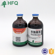 Veterinary Astragalan Injection Medicine for Poultry Fever