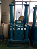 water softened equipment industry water softening