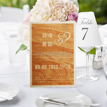Wooden crafts card laser cut wood wedding invitation card with customized invitation words