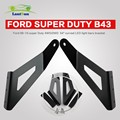 "Auto roof mount bracket 54"" led light bar mount bracket for super duty 4WD/2WD B43"