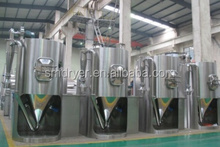 LPG Zinc sulfate monohydrate spray drying equipment
