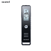Classroom learning, conference training audio recording devices, mini voice activated audio recorder