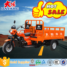 China BeiYi DaYang 2016 hot sale good quality 150cc/175cc/200cc/250cc/300cc air cooled three whee motorcycle for Cargo