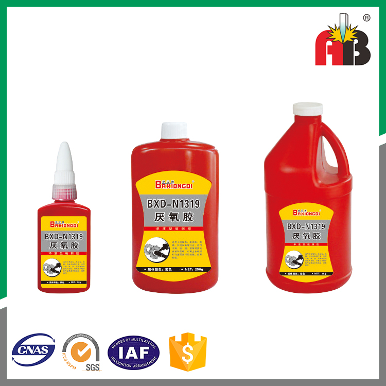 DY-N550 gas pipe sealant