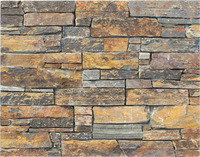 China Supplier California Gold Natural Wall Stone