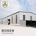 Best Seller Fast Construction Prefabricated Steel Structure Workshop 2 Floors