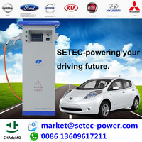 car battery charger with one CHAdeMo plug
