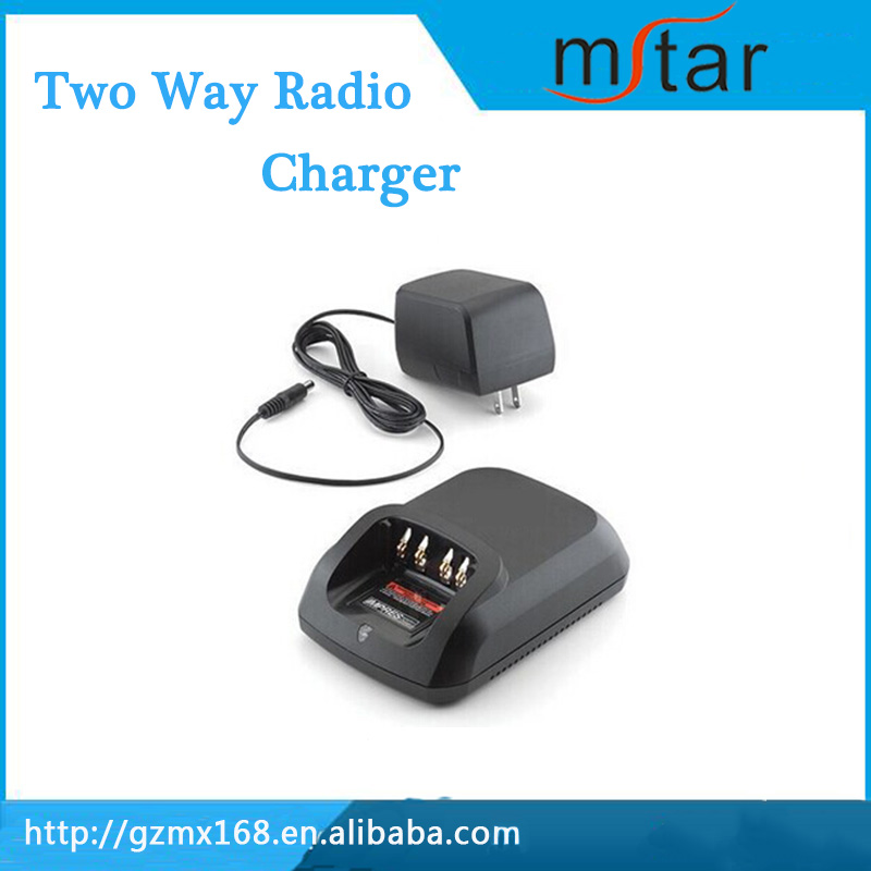WPLN4232 WPLN4226A two way radio battery charger for MOTOROLA XIR P8268/P8200/P8260,DP3400,DP3600,XPR6350/6300