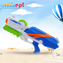 41CM High quality creative summer toy kids plastic water gun with CE