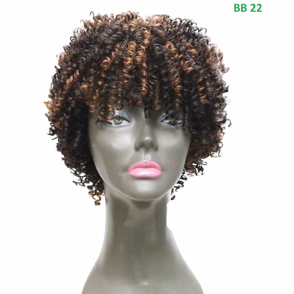 "Medium Curly 12"" Dark+HL High Quality Good Quality Movie Star Premium Light weighted Elegance Full Wig"