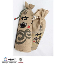 2015 jute bags for rice packing,packaging bags for dry beans,jute bag for wheat