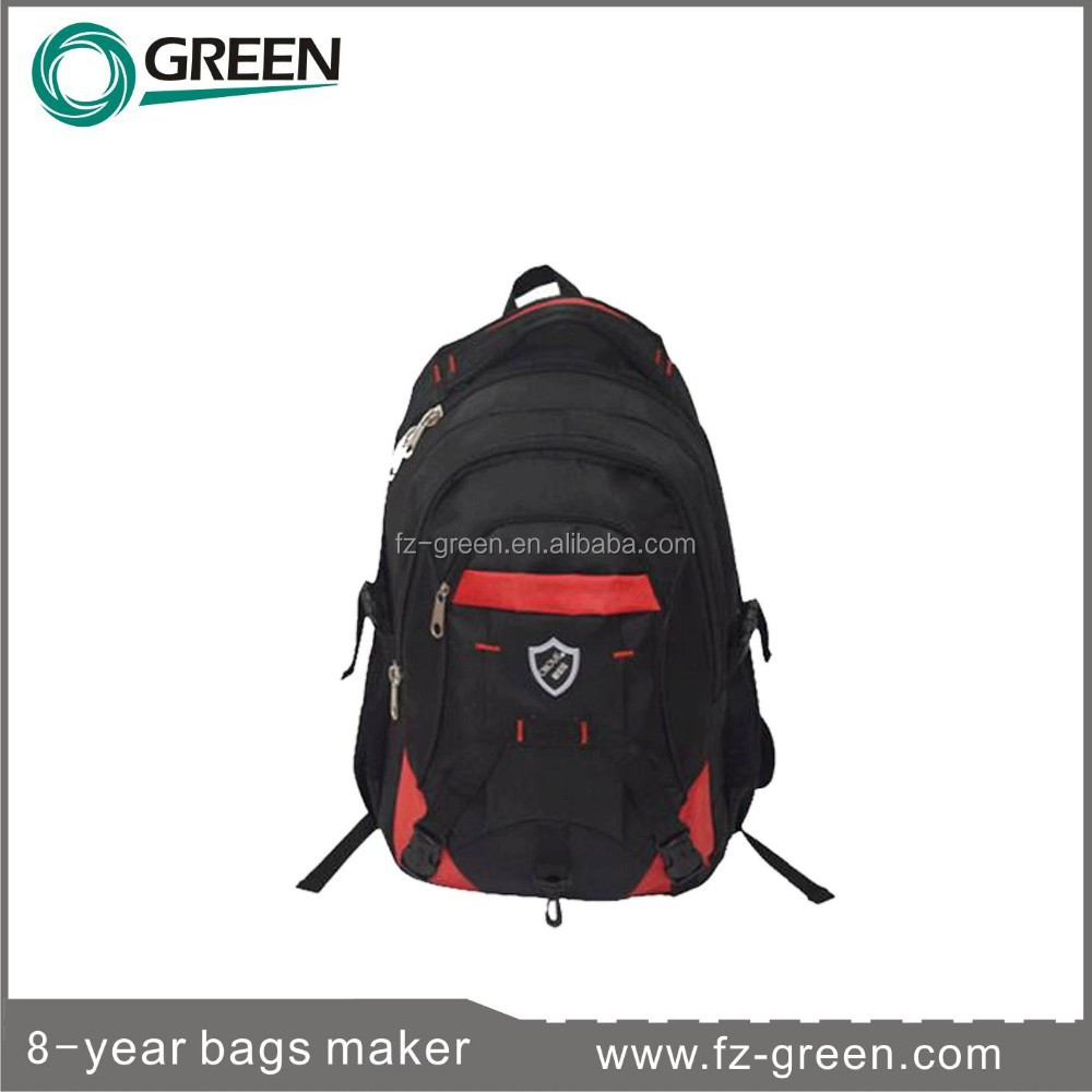 2014-2015 Trendy School Smart Bag