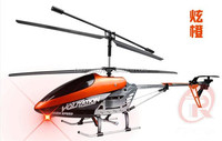 3.5 Channel alloy remote control aircraft 7.4v rc helicopter battery lipo battery with gyroscope BT-008569