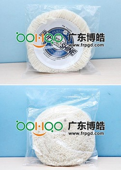 frp tool wool polish ball