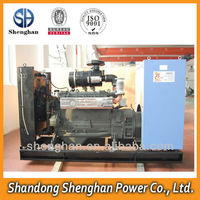 China factory impeller natural gas turbine generator