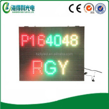 Shining led screen